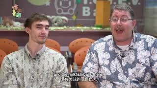《哈 臺南》第十集:英語教室│《Hot Tainan》EP10. HOT English Classroom
