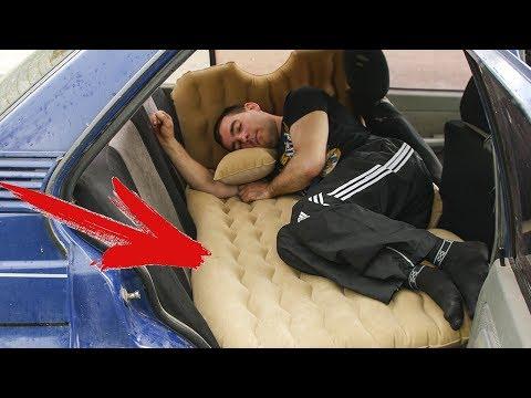 Классный Органайзер и Матрас в машину на заднее сиденье. Нужные и полезные Авто товары