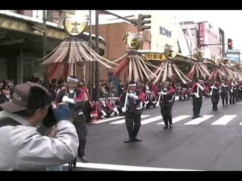 2009年大館市消防出初め式(まとい振り) - YouTube