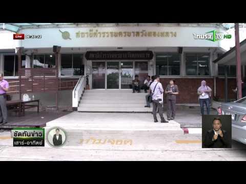 จับรถหรูราคากว่า 10 ล.ชนแล้วหนี | 13-09-58 | ชัดทันข่าว เสาร์-อาทิตย์ | ThairathTV