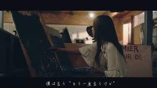 거짓말이야(Alie) 비원에이포(B1A4)【日本語字幕】