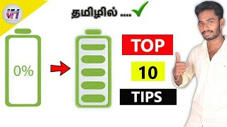 | Top 10 | tips | increase battery life |