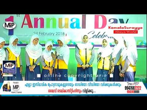 LBM CBSE CENTRAL SCHOOL FOR GIRL ANNUAL DAY CELEBRATION/ LIV