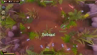 Самая лучшая игра про насекомых : Война букашек часть 1