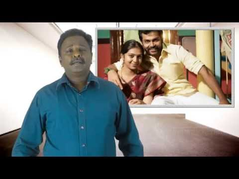 Komban Movie Review | Karthi | Lakshmi Menon | Tamil Talkies