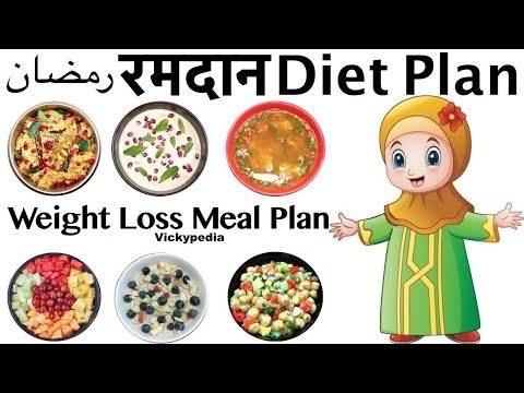 Ramadan Diet Plan Hindi | Ramzan Meal Plan For Weight Loss | Lose Weight 20 Kgs in 30 Days