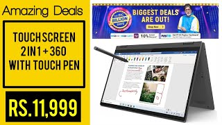 Top 10 touch screen laptop in flipkart sale 2020 | Best touch screen laptop from 12000 to 1 lakh
