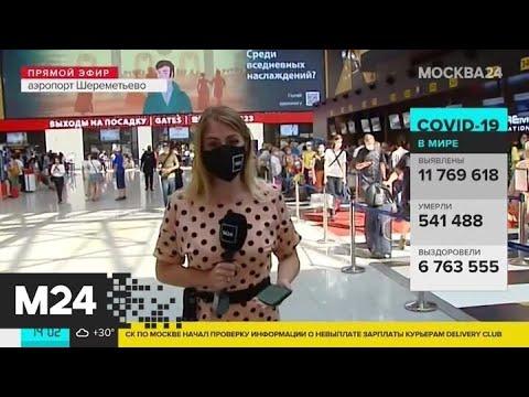 В Крыму выросли цены на проживание в отелях - Москва 24