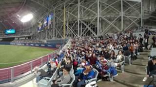 VR 360: Korea fans led in cheer thumbnail
