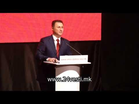 ВМРО ДПМНЕ одржа свечена академија во Штип по повод 23-ти октомври 23 10
