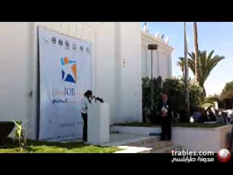 Libya Job Expo 2012 معرض ليبيا المهني
