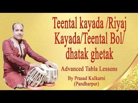 Tabla Lesson # 50(Teental Kayada /Riyaj Kayada/Teental Bol/dhatak Ghetak)