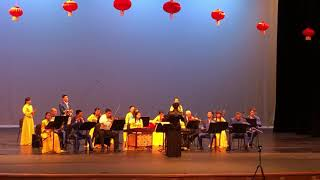 """Classic Chinese Music """"Xi Yang Yang"""" Played by A Band from San Antonio Texas"""