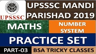 UPSSSC MANDI PARISHAD MATHS PRACTICE SET-03 || UPSSSC SAMPLE PAPER || MATHS || BSA TRICKY CLASSES