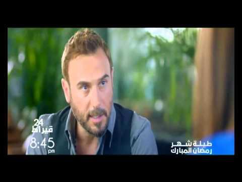 24 Kirat - Episode 13 - Promo