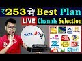 TATA SKY new pack @253 | How to Make TATA Sky New Channel Pack as per TRAI | DTH new Rule 2019