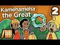Kamehameha the Great - Law of the Splintered Paddle - Extra History - #2