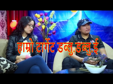 First Women  Wrestler Of Nepal  Bhagwati Khadka 'unika' & Asmita Jureli At Sutra Talk Show -