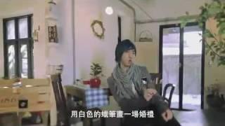 Gambar cover SARA   Liu Jia     Ai Hen Mei - Love is beautiful MV