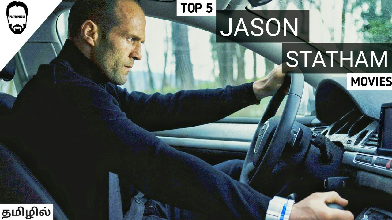 Download Top 5 Jason Statham Hollywood Movies in Tamil dubbed | Hollywood movies in Tamil | Playtamildub