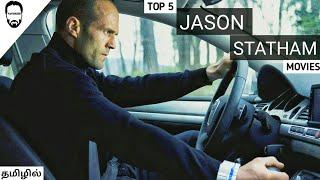 Top 5 Jason Statham Hollywood Movies in Tamil dubbed   Hollywood movies in Tamil   Playtamildub