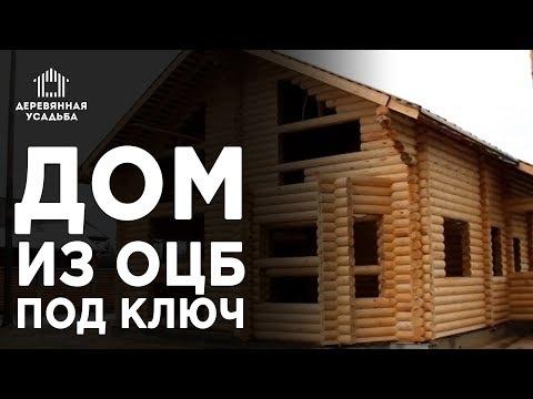 Фото города Пыть-Ях (Россия) - 46 фотографий