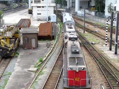 (17-07-2009)  The Southbound Mail Train arrive at Hung Hum Freight Yard