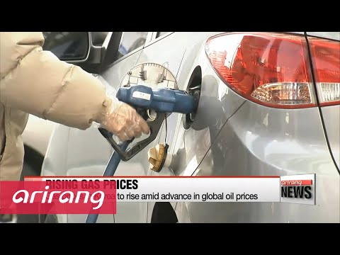 Gas prices in Korea to rise amid advance in global oil prices