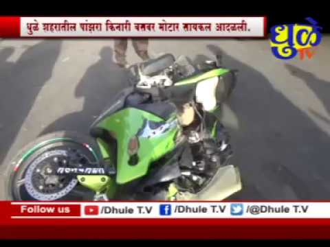 Dhule tv News Bulletin 22 May 2018