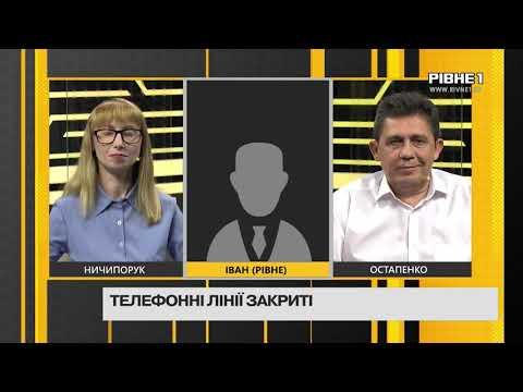"""TVRivne1 / Рівне 1: Без цензури: """"Торгівля навколо ринків: за та проти"""""""