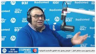 محمد الصوت يثير المراة و الرجل و يوصلهم للعادة السرية