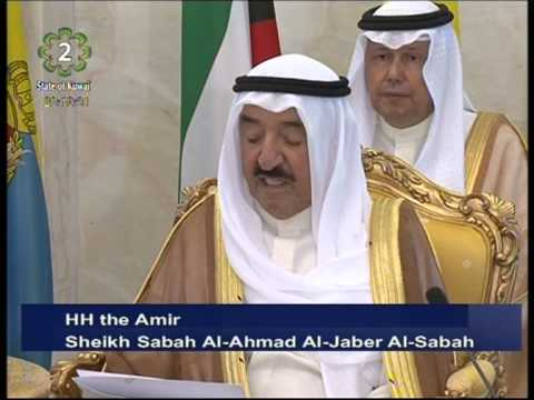 New Cabinet sworn in before His Highness the Amir of Kuwait