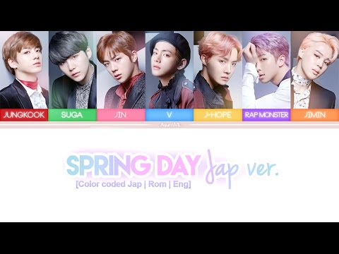 BTS (防弾少年団) - Spring Day '春の日' (Japanese Ver.) [Color coded Kan | Rom | Eng lyrics]