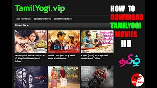 How To Download Tamilyogi Movies | Tamil HD Movies | Dubbed Movies Without VPN | Tamil