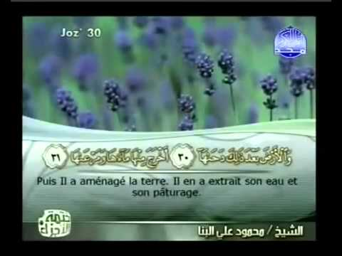 download The Sacred Gerusia (Hesperia