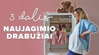 Naujagimio drabužiai, skalbimas, organizacija   Kaip pasiruošti gimdymui ir naujagimiui #3