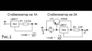 Подключение мощных светодиодов, схема, расчет тока