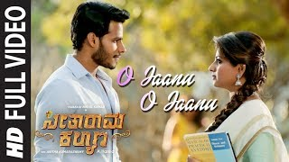 O Jaanu O Jaanu Full Video Song | Seetharama Kalyana | Nikhil Kumar, Rachita Ram