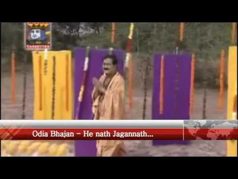 He Natha jagannath
