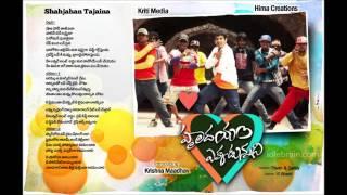 Hrudayam Ekkadunnadi Shahjahan Tajaina song with lyrics - idlebrain.com
