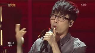 [REACTION] 160821 KBS 열린음악회 - 국카스텐 - 봄비