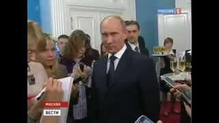 Путин ругается