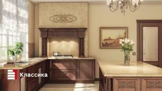 Первая мебельная фабрика(, 2016-10-11T13:44:21.000Z)