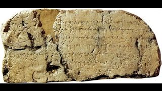 Learning Ancient Hebrew (introduction)