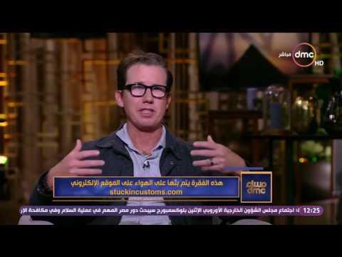 My Interview on Egyptian TV (Arabic Version). بلدي مقابلة على التلفزيون المصري