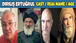 Diriliş Ertuğrul Actors NEW Pics | Cast Real Names /  Age /  Height | Season 1