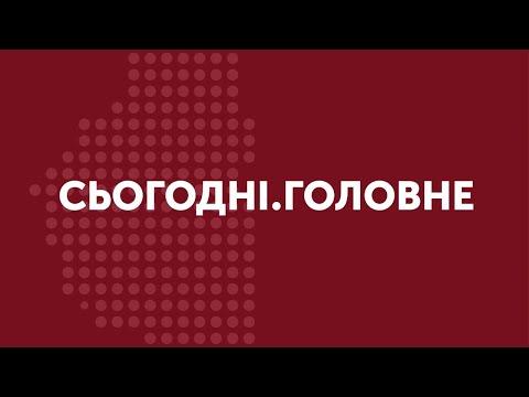 Суспільне. Тернопіль: Сьогодні. Головне 21.09.2020