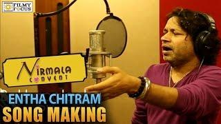 Entha Chitram Song Making Video || Kilash Kher || Nirmala Convent Movie - Filmyfocus.com