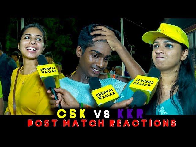 "Mokka Pootanga""   CSK Vs KKR   Chennai Fans Sad Post Match Reactions at Chepauk!"