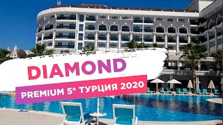 Diamond Premium hotel spa 5 Турция Сиде